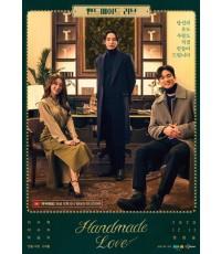 Handmade Love (Sub Thai 1 แผ่นจบ) 2020