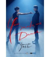 You Make Me Dance 2021 (Sub Thai 1 แผ่นจบ)