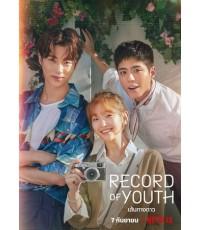 เส้นทางดาว Record of Youth (พากย์ไทย 4 แผ่นจบ) 2 ภาษา 2020