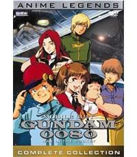 กันดั้ม Mobile Suit Gundam 0080: War in the Pocket (พากย์ไทย 2 แผ่นจบ) 2 ภาษา
