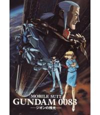 กันดั้ม Mobile Suit Gundam 0083: Stardust Memory (พากย์ไทย 4 แผ่นจบ) 2 ภาษา