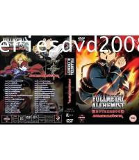 แขนกลคนแปรธาตุ ภาค 2 Fullmetal Alchemist: Brotherhood (พากย์ไทย 16 แผ่นจบ) มาสเตอร์ 2 ภาษา