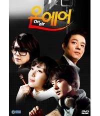 ซีรีย์เกาหลี On Air (เล่ห์รัก โลกมายา) V2D 5 แผ่นจบ