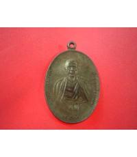 เหรียญครูบาศรีวิชัย  วัดบ้านปาง    เนื้อนวะ ปี  ๑๗