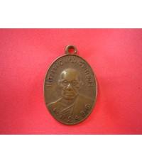 พระเหรียญ หลวงพ่อแช่ม รุ่นแรก   วัดฉลอง ภูเก็ต ออกปี พ. ศ. 2486