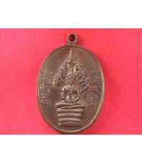 เหรียญนาคปรก หลวงปู่ทิม ปี ๑๘ เนื้อทองแดง