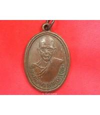 เหรียญหลวงพ่อพรหมสร(รอด)มีเลข 1 หรือขีด 1 ด้านบนนิยมหูเต็ม หลวงพ่อทองสร้าง