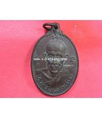 เหรียญหลวงพ่อเอีย  วัดบ้านด่าน   รุ่นปราบอริราช เนื้อทองแดง
