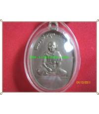 เหรียญหลวงปู่ปุ๊ก รุ่นสุดท้าย ยันต์ใหญ่ เนื้ออัลปาก้า