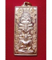เหรียญพุทธอรหันต์มหาโชค (รุ่นแรก ) หลวงปู่นอง วัดวังสีทอง