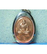 เหรียญรุ่นแรก หลวงปู่หมุน ฐิตสีโล ปี2543 รุ่นเดียวที่ประจุอาคมมนต์พระกาฬสะท้อนกลับ
