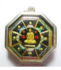 สาลิกาแปดเหลี่ยมฝังตะกรุดทองคำ ครูบาแบ่ง