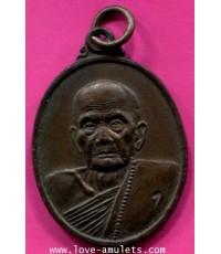 เหรียญหลวงปู่หมุน รุ่นแรก(ออกวัดสุทัศน์)
