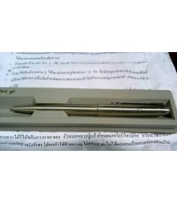ปากกาด้ามครู(จารทั้งด้าม)สุดยอดอิทธิมงคลวัตถุของท่าน หลวงปู่หงษ์ พรหมปัญโญ