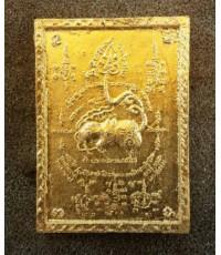 เพชรพญาธร หลวงปู่หมุน วัดบ้านจาน  พิมพ์ใหญ่พิเศษ ปี43