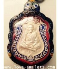 เหรียญเสมารุ่นแรก เนื้อเงินลงยา (ประสบการณ์) ของ หลวงปู่หมุน+กล่องเดิม