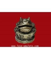 กิมเซียมซู้  เรียกเงินทอง หลวงปู่ชุนหมิง เนื้อเงินยวง
