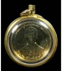 เหรียญกาญจนาเนื้อทองคำ เลี่ยมทอง