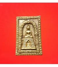 สมเด็จพุทธนิมิตมงคล 9 วัดกิ่งแก้ว  พ.ศ.2522 สร้างจากผงเก่าหลวงปู่เผือก