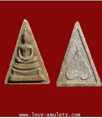 สมเด็จในย่ามพิมพ์พระนางพญา หลังใบโพธิ์ปี 2517 หลวงปู่สี วัดถ้ำเขาบุญนาค