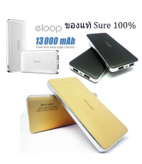 Eloop E13 Power Bank แบตสำรอง 13000mah ของแท้ ดีไซด์สวย ราคาถูก