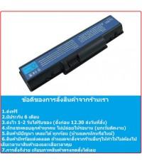 แบตเตอรี่ Acer 4710 รุ่น AS07A31 Battery Notebook แบตเตอรี่โน๊ตบุ๊ค Aspire 2930, 4310, 4520, 4530, 4