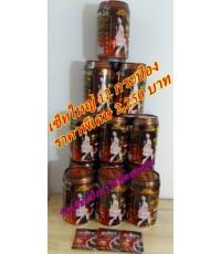 กาแฟลดน้ำหนักผสมชาเขียว Splrultna Coffee  แบบซองแดง(จัดเซ็ท12 กระป๋องราคาพิเศษ 2,250 บาท)