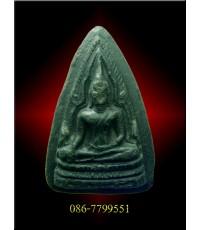 พระพุทธชินราช ยุคเก่า