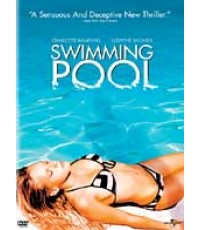 DV0270 [1แผ่น] Swimming Pool บันทึก(ลับ)ปมสวาท 18+ 2 ภาษา MASTER