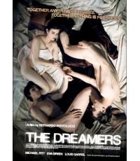 DV0275 [1แผ่น] The dreamers  นางเอก 007 ไม่ตัด ไม่เซ็นเซอร์ no sub