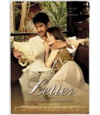 DV0281 The Letter : เดอะ เลตเตอร์ จดหมายรัก