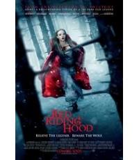 DV0391 Red Riding Hood สาวหมวกแดง