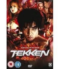DV0401 Tekken the movie (2010)