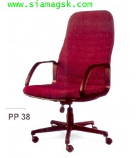 เก้าอี้ PP-38