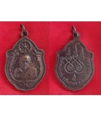 เหรียญหลวงปู่หมุน มังกรคู่