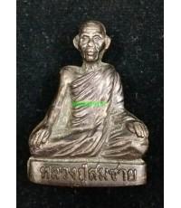 รูปเหมือนปั๊ม หลวงปู่สมชาย วัดคงคารุ่นแรก  ปี 53 จ.กาญจนบุรี