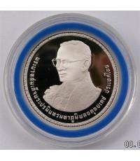 เหรียญเงินขัดเงา พระชนมพรรษา 80 พรรษา 5 ธันวาคม 2550