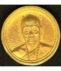 หลวงปู่หล้าทองคำ รุ่นล้อแม็ก จ.เชียงใหม่