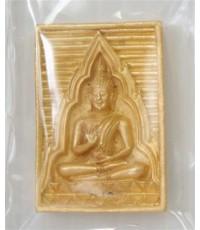 พระของขวัญ วัดปากน้ำ จัดสร้างปี 2534 เนื้อทองคำ หนัก 12 กรัม โค๊ต 2224