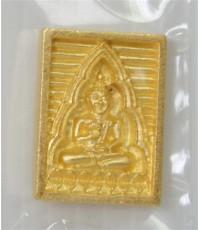 พระของขวัญ รุ่นซื้อที่ดินถวาย วัดปากน้ำ จัดสร้างปี 2534 พิมพ์เล็ก เนื้อทองคำ