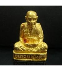 หลวงปู่หล้า เนื้อทองคำ ปี 2534