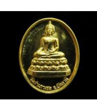 เหรียญหลวงพ่อโต๊ะหัก พระอาจารย์ทอง วัดสำเภาเชย ปี 46