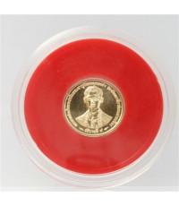 เหรียญกษาปณ์ทองคำ ฉลองสิริราชครบ 50 ปี กาญจนาภิเษก เหรียญ 1500