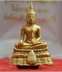 พระกริ่งพระพุทธชินสีห์ ญสส. 90 ปี สมเด็จย่า ปี 33