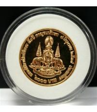 เหรียญกษาปณ์ทองคำ ฉลองสิริราชครบ 50 ปี กาญจนาภิเษก เหรียญ 6000