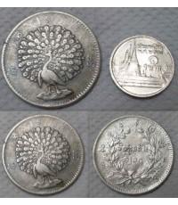 เหรียญนกยูง