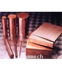 Beryllium Copper,คอปเปอร์ แบเรเลี่ยม EKB-50