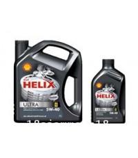 Shell Helix Ultra น้ำมันหล่อลื่น เบนซิน