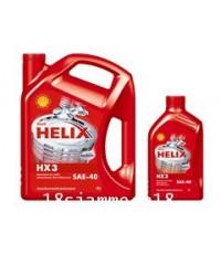 Shell HELIX HX3 (เชลล์ เฮลิกส์) คืนความสะอาด และปกป้องเครื่องยนต์เบนซิน