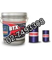จาระบี  TRANE  Bentone  BTX  ( สีใส )